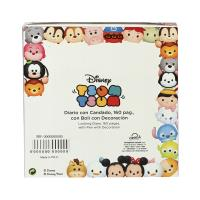 STATIONERY DAILY TSUM TSUM  1